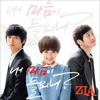 Zia – Can You Hear Me (OST. Can You Hear My Heart) Lyric